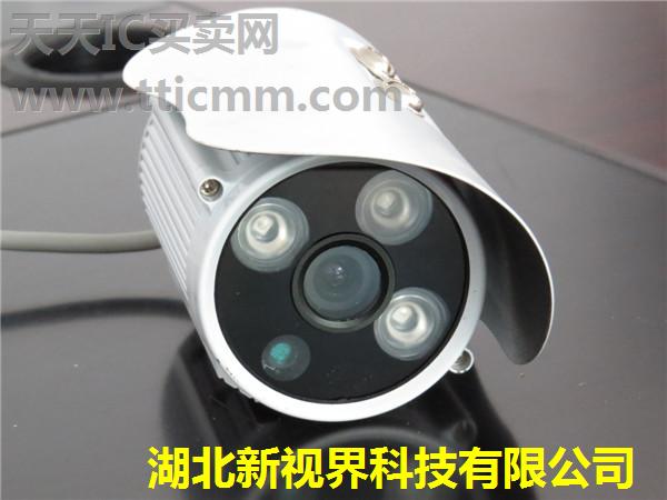 监控摄像头 高清阵列红外夜视安防摄像机
