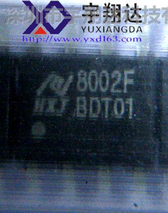 首页 供应 其它集成电路 宇翔达hxj8002f,功放ic,原装现货,供应hxj800