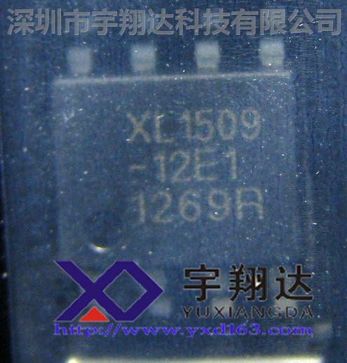 首页 供应 其它集成电路 电源ic,xl1509-12e1,芯龙总代理,宇翔达xl