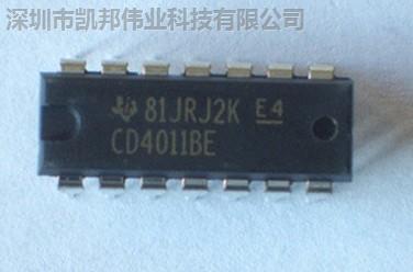 首页 供应 其它集成电路 供应cd4011be utc4558 ka7805 es5603e njm14