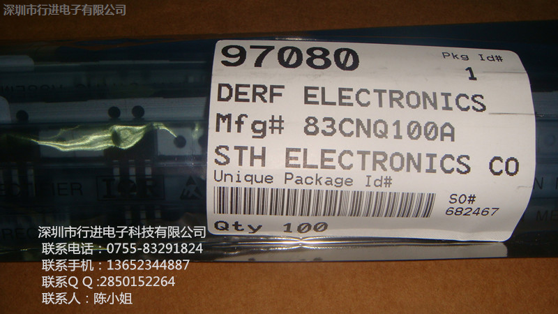 首页 供应 其它集成电路 ksz8081rnacatr 行进电子